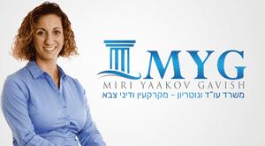 מירי-יעקב-גביש-לוגו