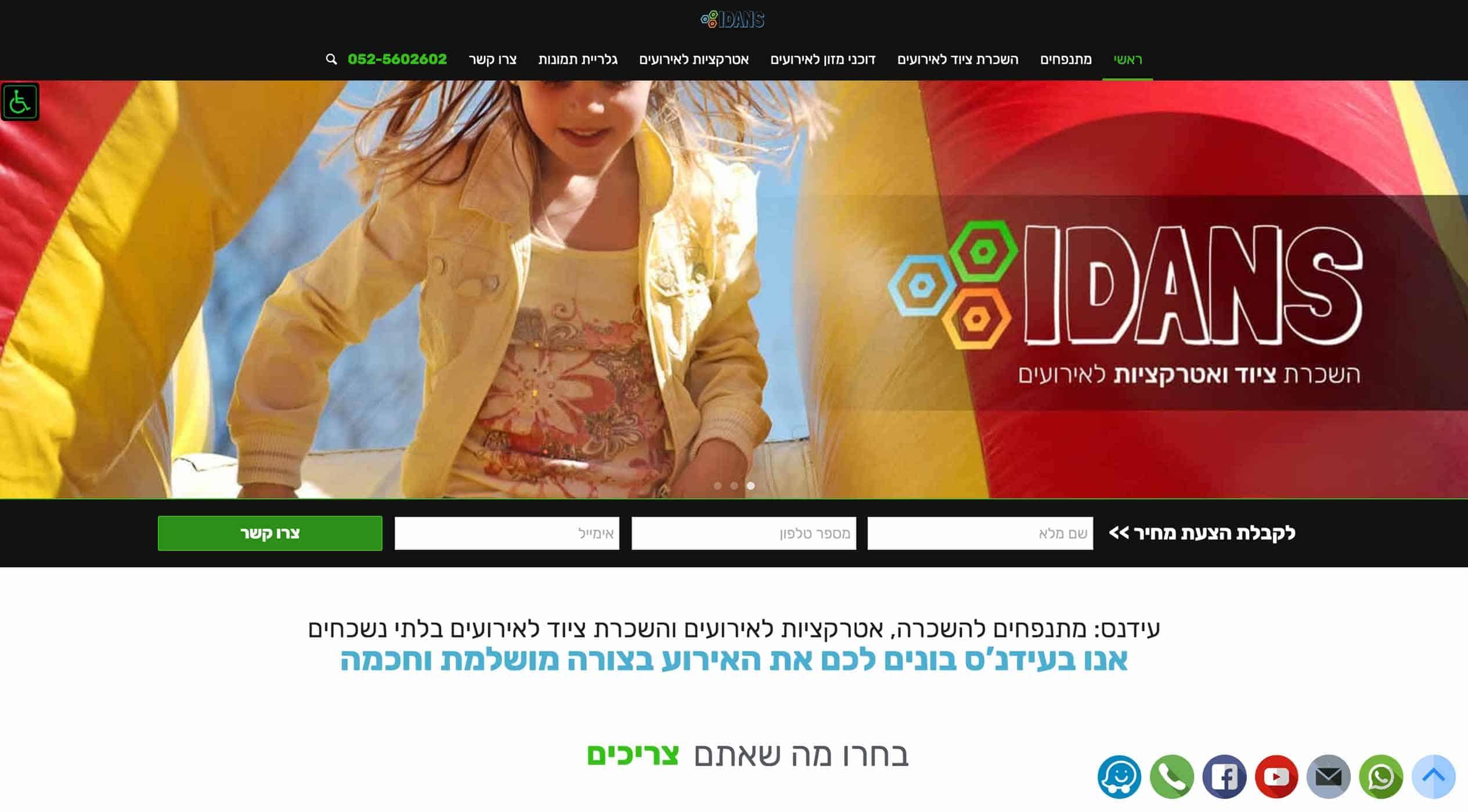 Idans_WEB