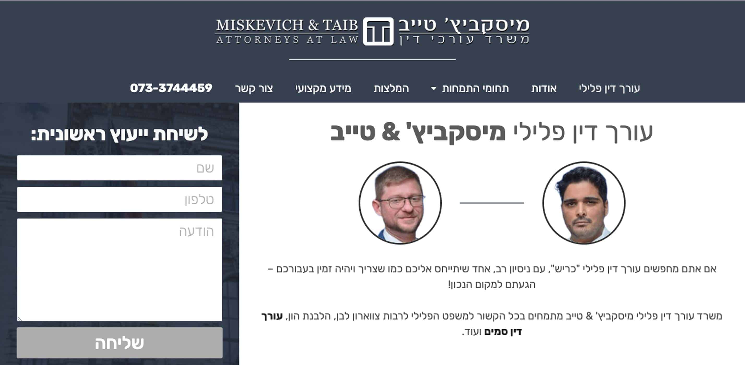 Moskevich&Taib_Web