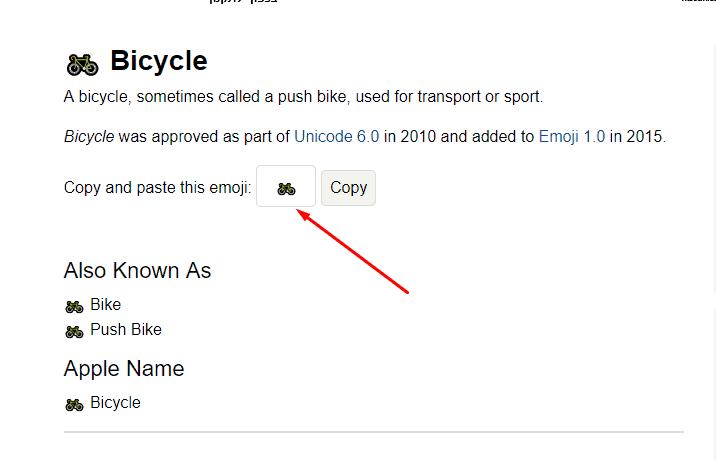 אימוג'יפדיה מבפנים