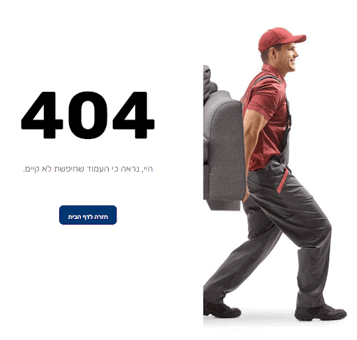 שגיאת 404