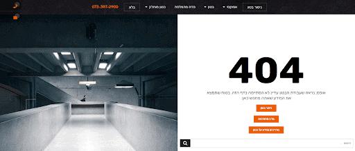 404 באלמנטור