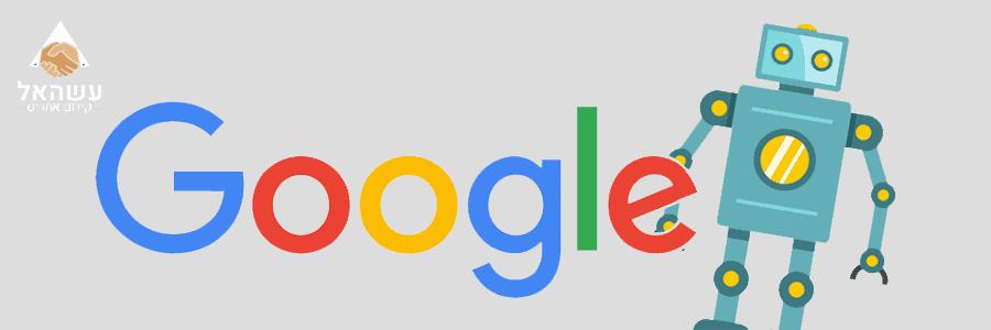 גוגל בוט