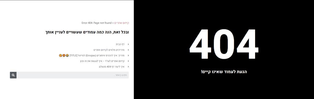 404 w3c
