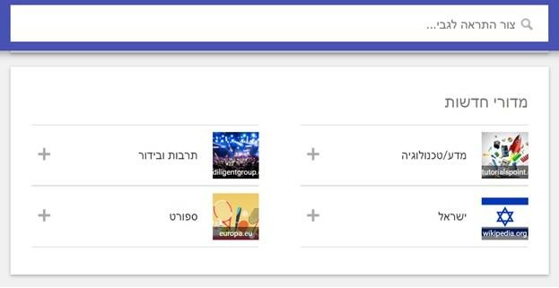 תמונת מסך מ- Google Alerts