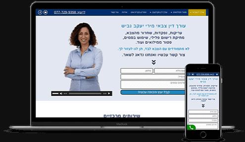 בניית אתרים מירי יעקב גביש