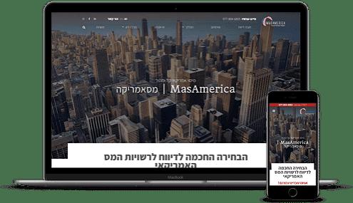 בניית אתר מס אמריקה