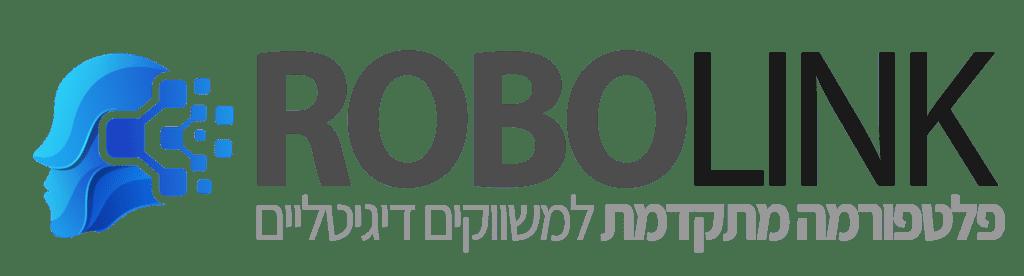 לוגו רובולינק